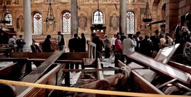 Президент Египта назвал исполнителя теракта в коптском соборе