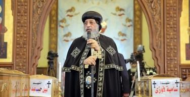 Папа выразил соболезнования Патриарху Тавадросу II после теракта в Египте