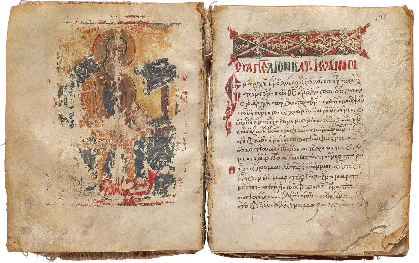 На аукционе «Сотбис» продана самая дорогая коллекция Священного Писания