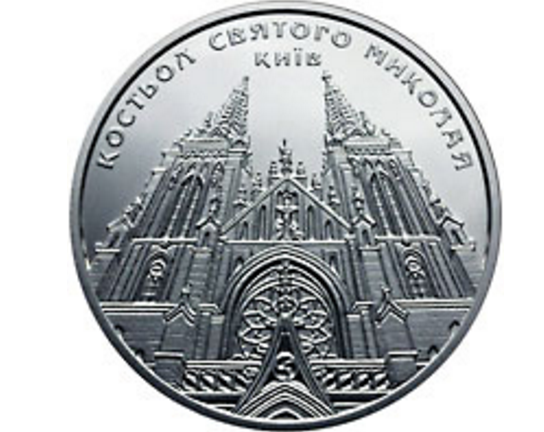 Нацбанк Украины выпустил монету с храмом св. Николая