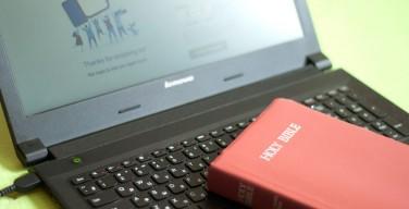 IT-эксперты выделили 75 самых популярных «христианских паролей»