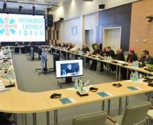В Париже состоится 5-й Европейский католическо-православный форум