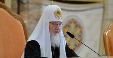 Патриарх Кирилл просит депутатов Госдумы помочь в поэтапном преодолении проблемы абортов, которые называет страшным явлением