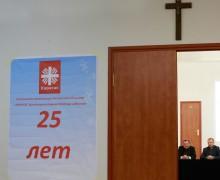 Каритас Архиепархии Божией Матери в Москве отпраздновал 25-летие