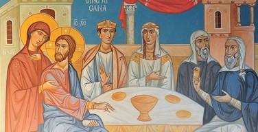 Епископы США: брак — это строительство общего блага