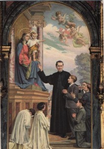 Молитва в Оратории дон Боско