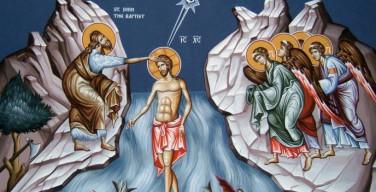 Греко-католики и православные празднуют Крещение Господа Бога и Спаса нашего Иисуса Христа