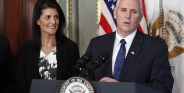 Впервые в истории вице-президент США примет участие в «Марше в защиту жизни»