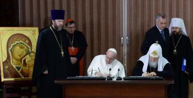 Иерархи РКЦ и РПЦ встретятся в годовщину гаванской встречи Папы Франциска и Патриарха Кирилла