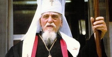 К 125-летию со дня рождения Владыки Иосифа Слипого