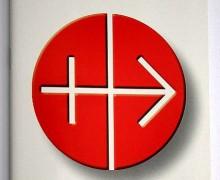 Папский благотворительный фонд Kirche in Not отмечает 70 лет деятельности