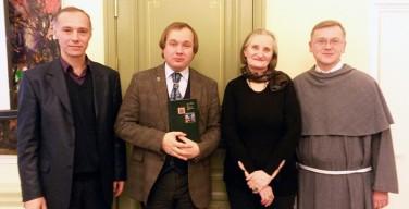 В Москве состоялась презентация русского перевода «Золотой легенды» Иакова Ворагинского