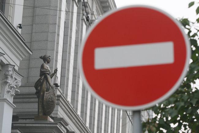 Деятельность «Свидетелей Иеговы» приостановлена в России
