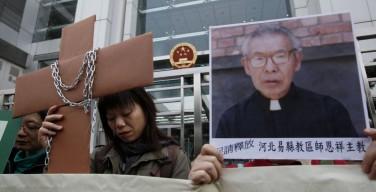 В Китае 80 христиан арестованы за поклонение в домашних церквях