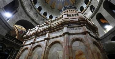 В храме Гроба Господня окончена первая за 200 лет реставрация Кувуклии