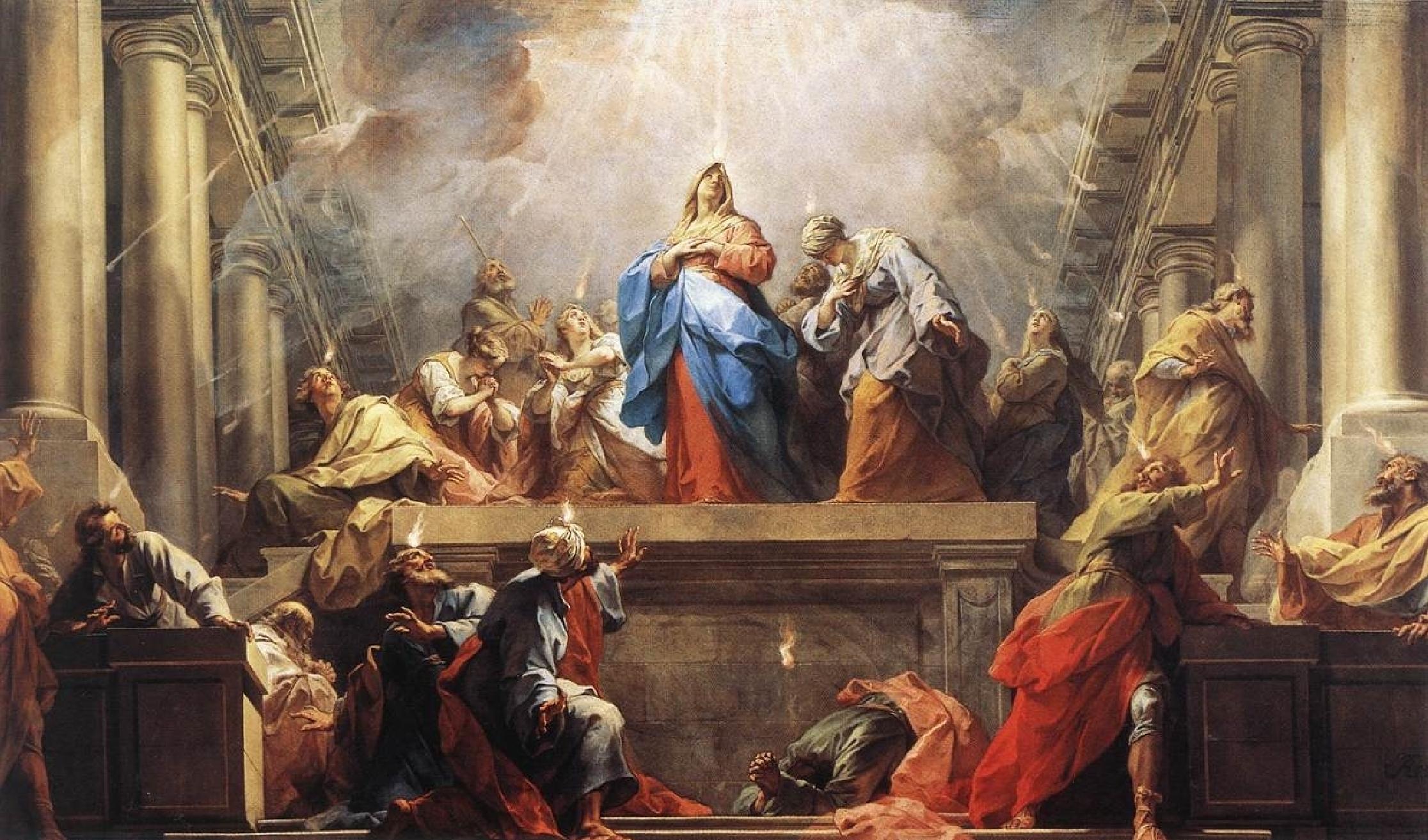 В каком случае происходит сошествие Святого Духа?