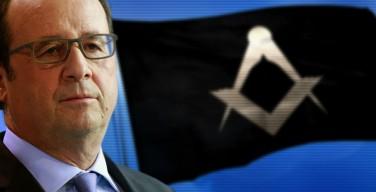 СМИ: Франсуа Олланд признал ведущую роль масонства во французской политике