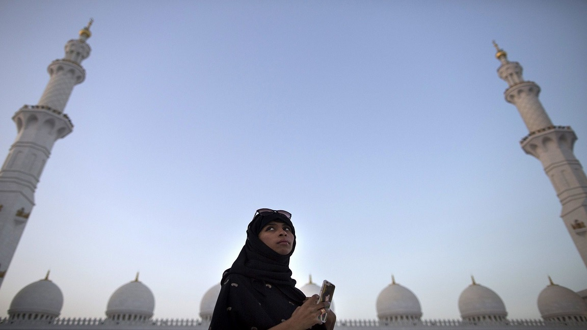 знакомство мусульман в мире