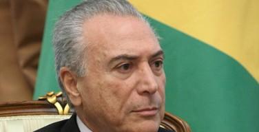 Папа направил послание президенту Бразилии