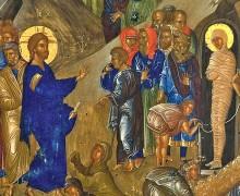 Восточные христиане вспоминают воскрешение Спасителем праведного Лазаря