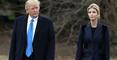 СМИ: дочь Трампа повлияла на его решение нанести удар по Сирии