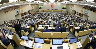 В Госдуму внесли законопроект о захоронении Ленина