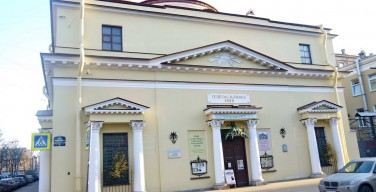 Завершена реставрация фасадов храма Святого Станислава в Петербурге