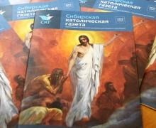 Вышел из печати Пасхальный номер «Сибирской католической газеты»