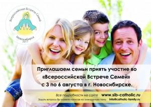 Плакат2 jpg