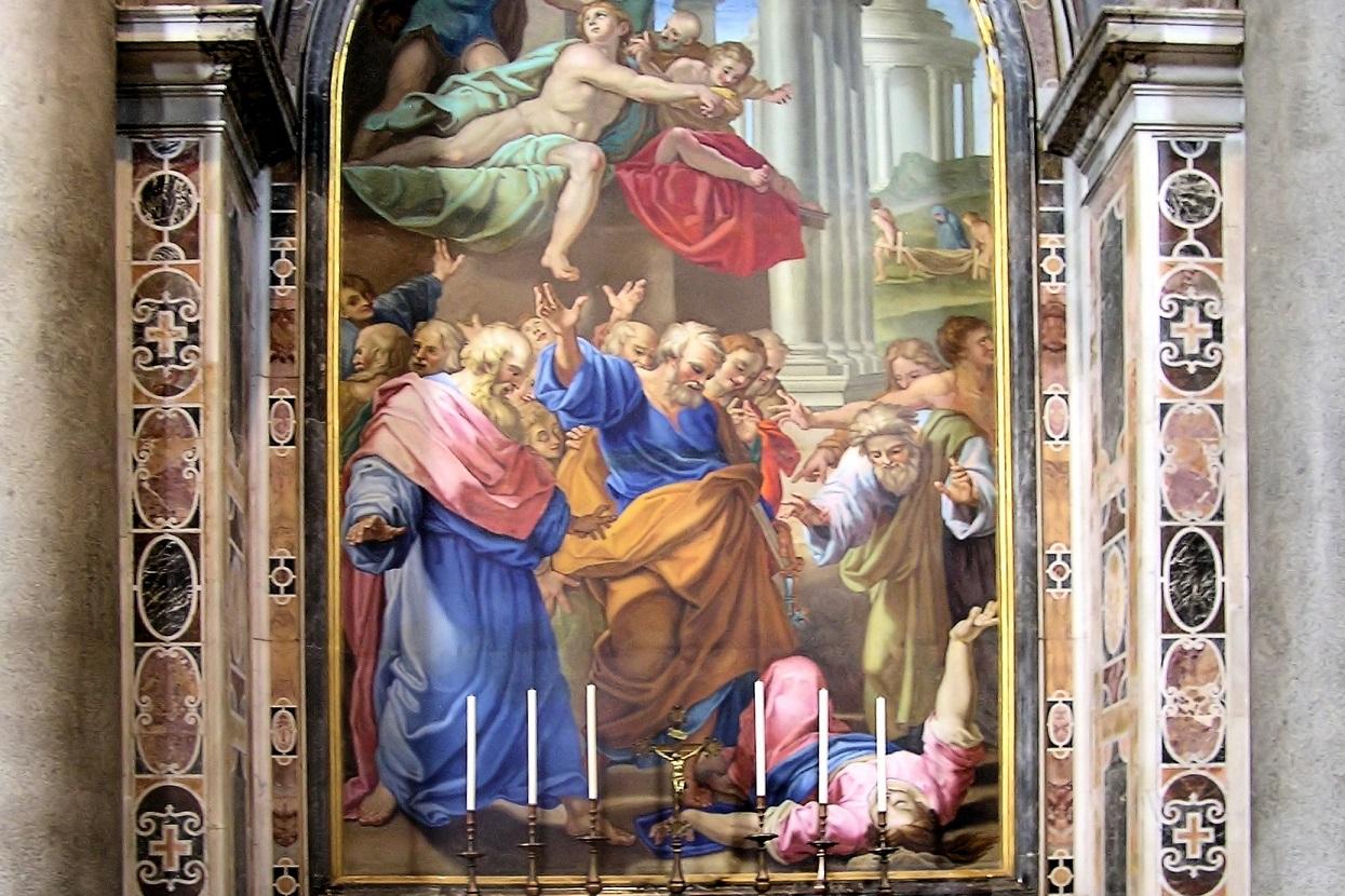 «Наказание Анании и Сапфиры», написанное Помаранчо для базилики Святого Петра