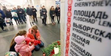 Опубликован список опознанных жертв теракта в петербургском метро