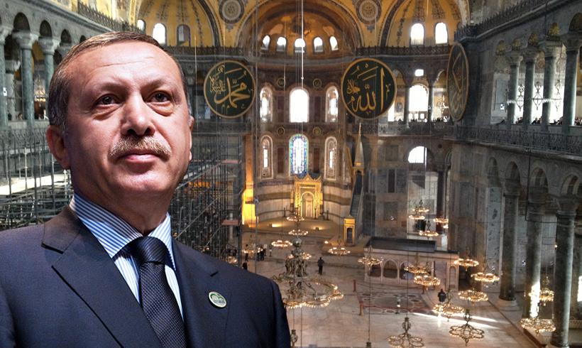 Эрдоган совершит мусульманский намаз в соборе Святой Софии в Страстную пятницу