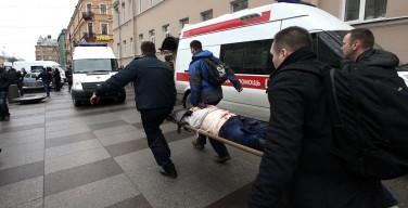 МЧС опубликовало списки госпитализированных при взрыве в Петербурге