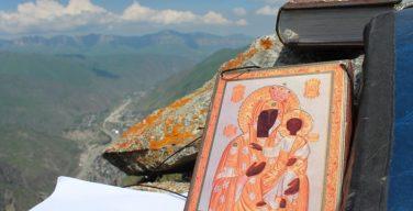 Вышел отчет ведущего социологического центра США о бурном росте христианства в Восточной Европе