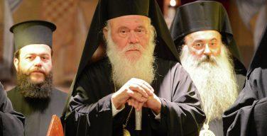 ЕС изменил идеалам своих создателей, считает глава Элладской Православной Церкви