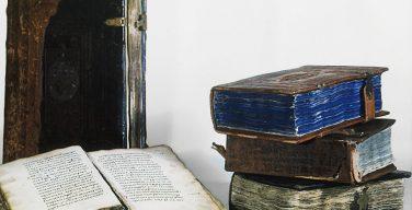 В Англии обнаружен первопечатный лист из миссала XV века