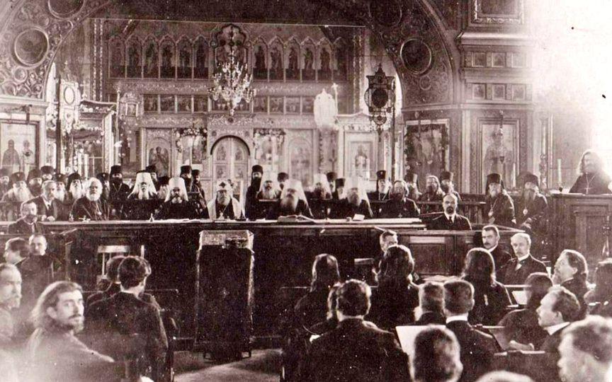 РПЦ учредила праздник в честь Собора 1917-1918 годов, на котором восстановили патриаршество