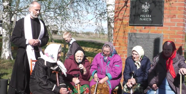 Дети расстрелянных под Томском поляков помолились о репрессированных (ВИДЕО)