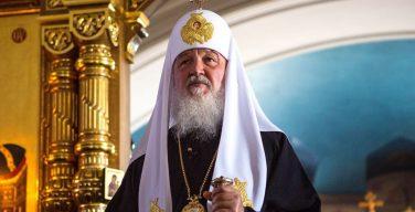 Патриарх Кирилл выразил соболезнования Обществу Иисуса