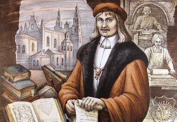 Белорусский историк: Ф. Скорина с большой долей вероятности был католиком