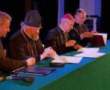 В Польше подписано соглашение о католическо-православном сотрудничестве между Жешувом и Кемеровом