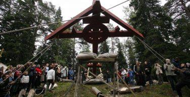 Круглый стол, посвященный поиску и обустройству мест захоронений жертв репрессий, прошел в Москве