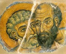 Ватикан выпустит монету к годовщине мученической смерти святых апостолов Петра и Павла