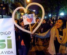 Епископы Боливии: закон об абортах — это поражение для общества