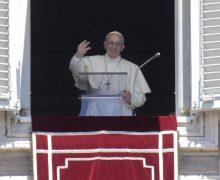 Слово Папы Франциска перед чтением молитвы Regina Cаeli 28 мая 2017 г.: «Возвещать миру Евангелие – высшая честь для Церкви»