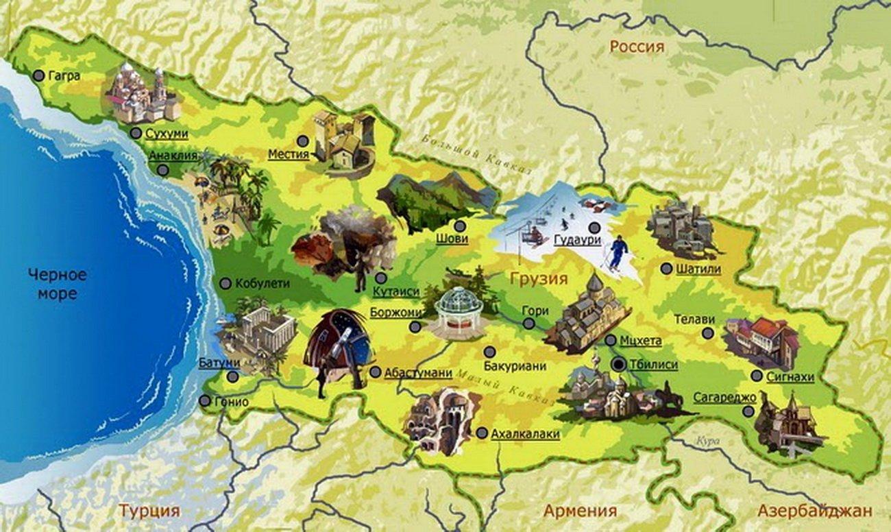 Грузия: комиссия по делам религии создает «религиозную карту» страны