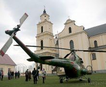 Католики организовали паломничество из Минска в Будслав на вертолете