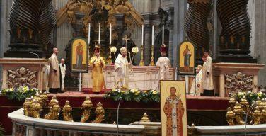 150-летие канонизации святого Иосафата Кунцевича, мученика христианского единства