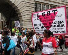 Частную школу в Лондоне закрыли за нежелание преподавать детям тему ЛГБТ