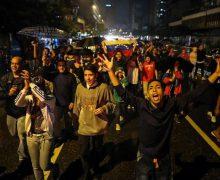 Венесуэльский кризис: Святейший Престол призывает к мирным переговорам
